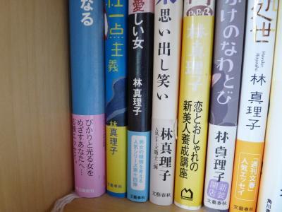 2012.10.30読書2