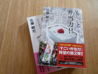 2012.10.30読書1