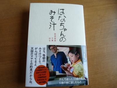 2012.10.30読書