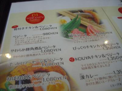 2012.11.20香屋1