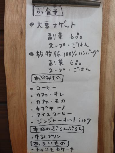 2012.11.29てまめ1