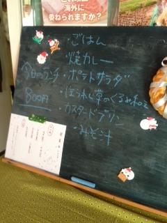 2012.12.2アトリエ3