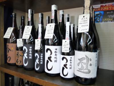 2012.12.3まるしん3