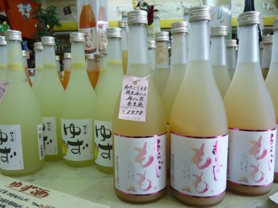 2012.12.3まるしん11