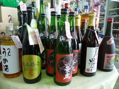 2012.12.3まるしん10