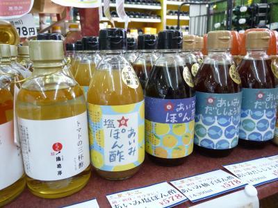 2012.12.3まるしん5