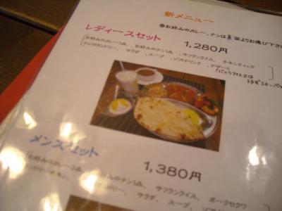 2012.12.10ヒマール4