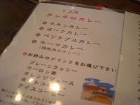 2012.12.10ヒマール2