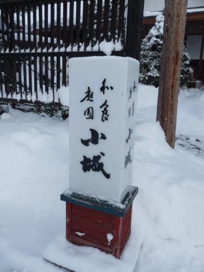 2012.12.26贅沢ランチ4