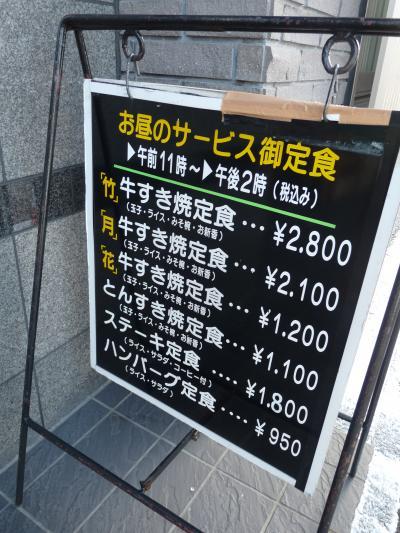 2012.12.26贅沢ランチ1