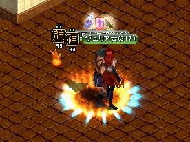 12.06.22 大ちゃんとジュリ子