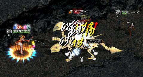 12.11.25 中川くんと愛ちゃん