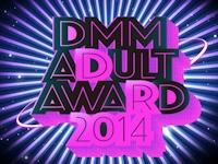 DMMDMM1_convert_20140207122558.jpg