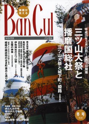 BanCul86