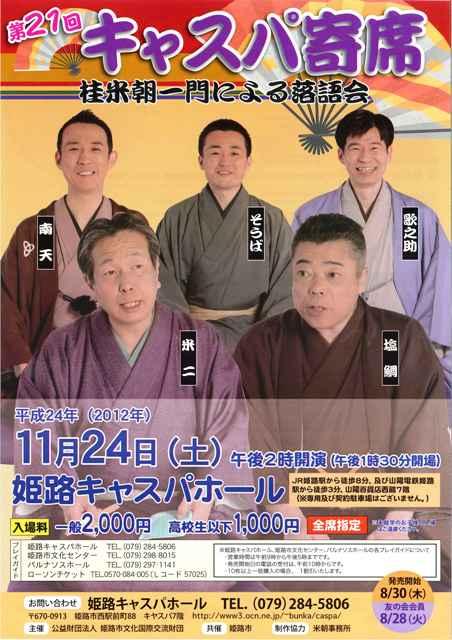 201210281951_0001.jpg