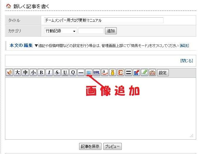 blog2kai.jpg