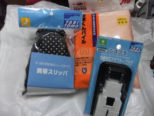 DSCF2750_convert_20120707132954.jpg