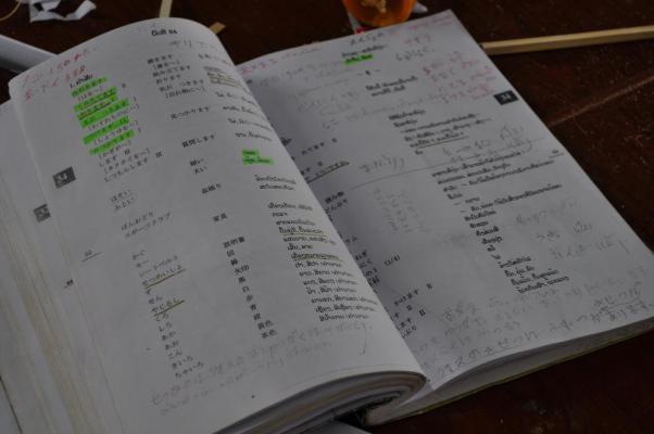 DSC_1219_convert_20121109011648.jpg