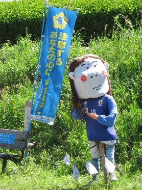 2012_0504新東名で大井川0007