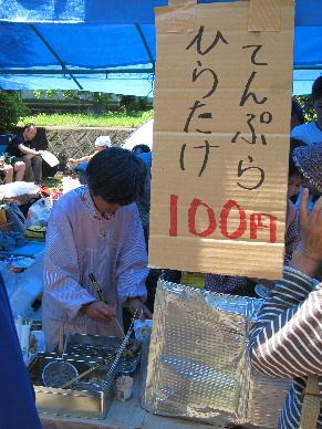 2012_0505さくらゆい0019