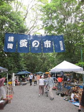 2012_0624静岡散策0008