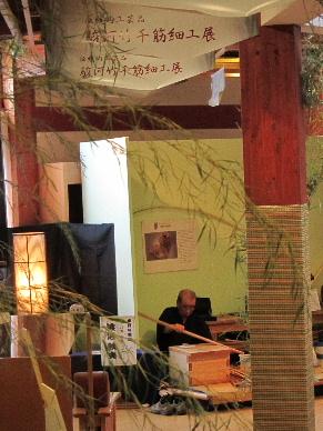 2012_0624静岡散策0031