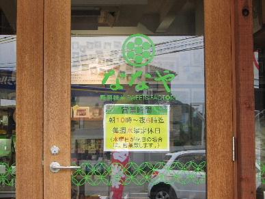 2012_0722茶々ちゃ☆0003