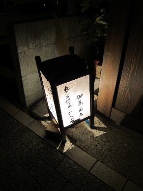 2012_0822伊勢へ0100