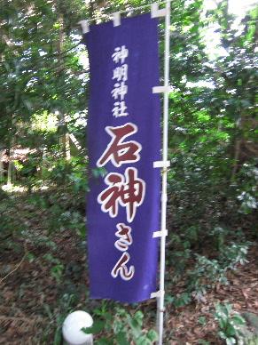2012_0822伊勢へ0188