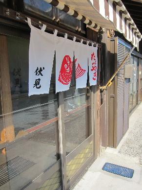 2012_1209ご近所…興津?0012