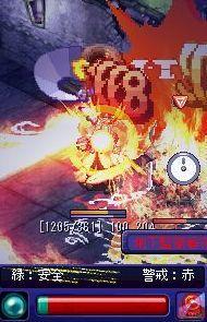 革命の花火10