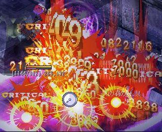 革命の花火32