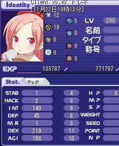 Lv200.jpg