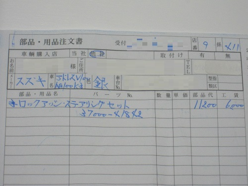 14-02-05-13.jpg