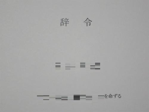 14-02-19-01.jpg