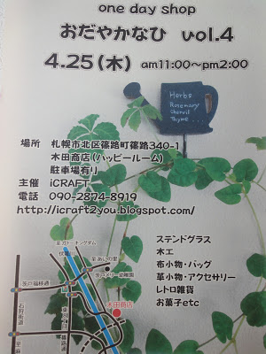 DSC08515.jpg