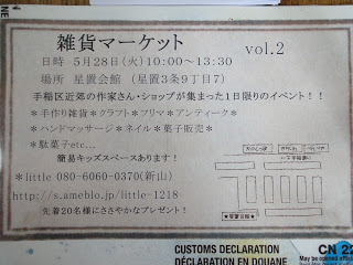 DSC08665.jpg