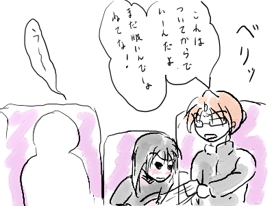 miokotabi2.jpg