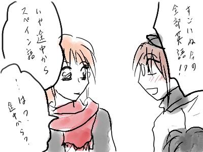 miokotabi8.jpg
