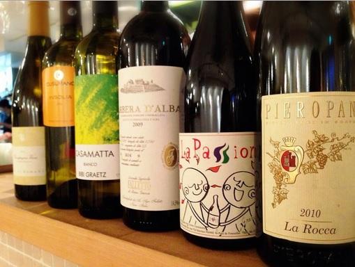 1105VIVOワイン