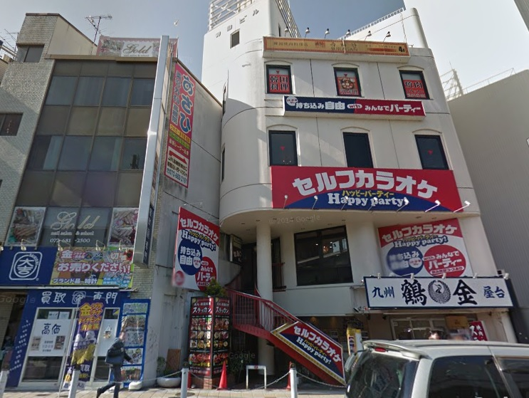 1209カラオケ閉店5