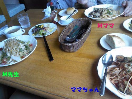 b_20120721204721.jpg