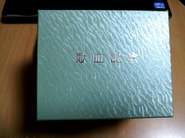 2013-0301-172355555.jpg