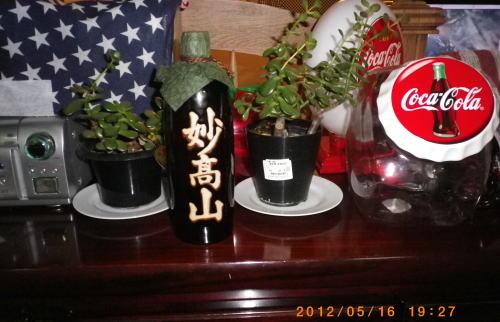 2012.3.25 純米酒「妙高山」①