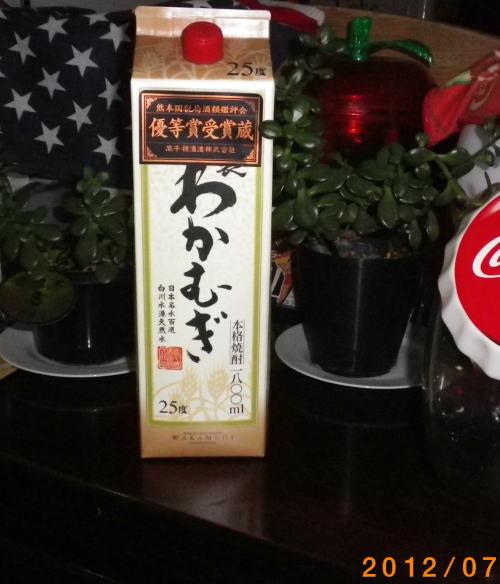 2012.7 焼酎「わかむぎ」