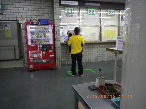 2012.8 免許再交付②
