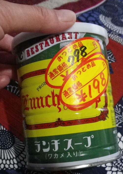2012.11.29 業務用ランチスープ