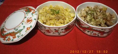 2012年12月27日のお料理と28日のラヴィン 006