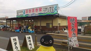 千葉のかき小屋(活き活き亭八千代店) - ぽっぽのぽぽぽブログ