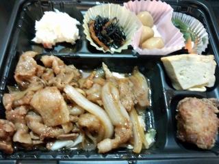 三ッ寺キッチン1-2